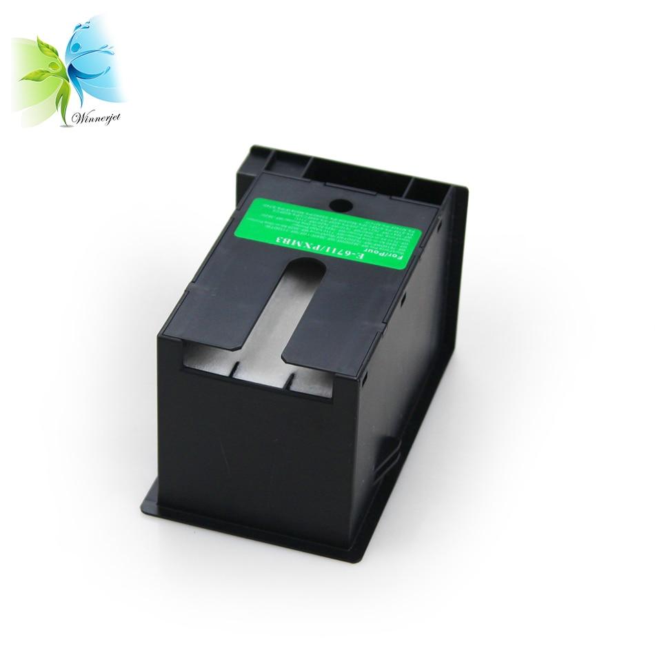 Used Epson Ink Tank Printer