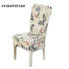 Comwarm бабочка эластичный спандекс офисный обеденный стул чехлы геометрические скандинавские цветочные печатные сиденья Съемный стул Чехол