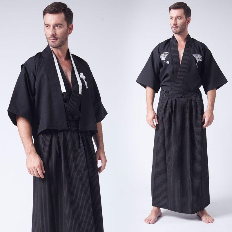 Très japonais traditionnel homme EY77