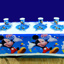 52pcs/set Mickey Mouse Theme Birthday Party Decoration Paper Plate Cup Tablecloth Flag Knife& Fork Spoon Favors