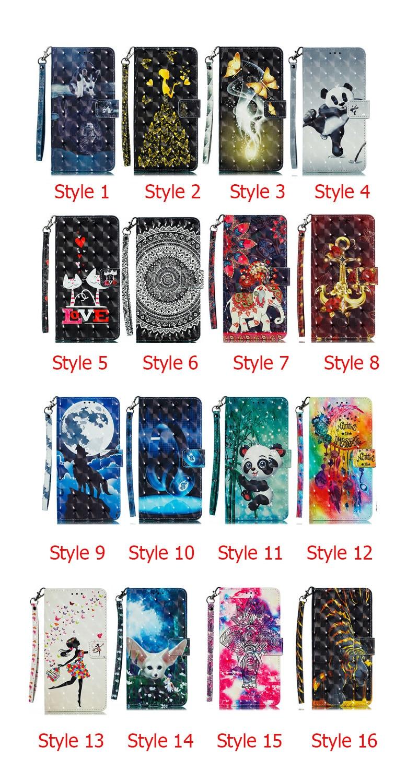 18 Style Case