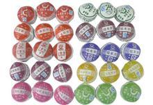 2012 year10 flavors 60pcs 240g organic yunnan ripe puer tea pu er health care pu erh tea puer puerh the silmming tea pu-erh *