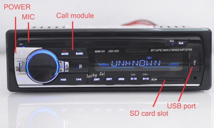 2017 Нов est автомобил стерео MP3 плейър, 12V - Автомобилна електроника - Снимка 3
