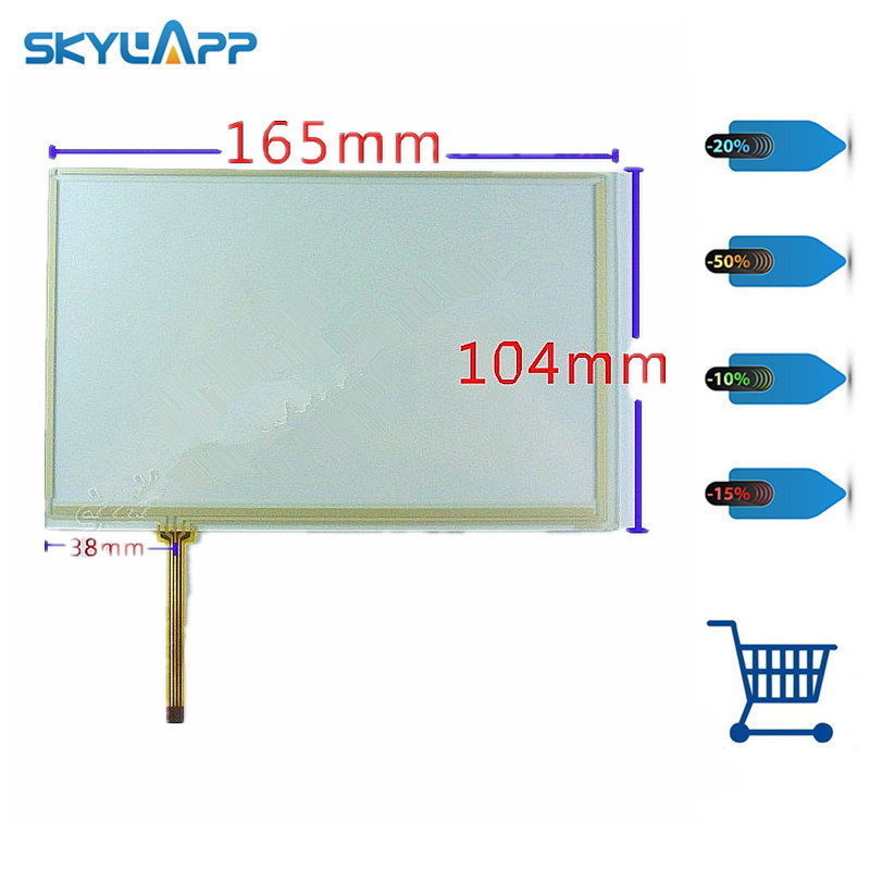 Skylarpu 3pcs 7 inch 165mm*104mm touch screen for AT070TN83 V.1 <font><b>AT070TN84</b></font> A070VW04 V0 touch screen digitizer panel Free shipping image