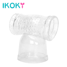 IKOKY Ultimate Pleasure Male Masturbator Toy Vibrating Nozzles Of Massager Penis Stimulator Hitachi Magic Wand Attachment