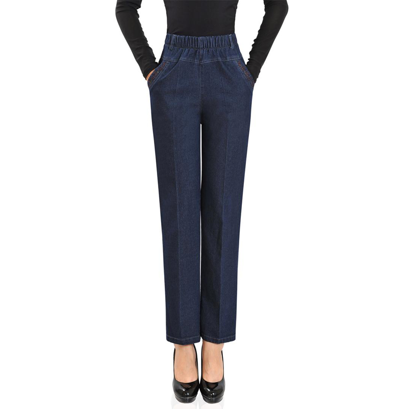 2017 New Arrival MOM Clothes Sexy Jeans For Women Designer Casual Female Denim Pants Vintage Style