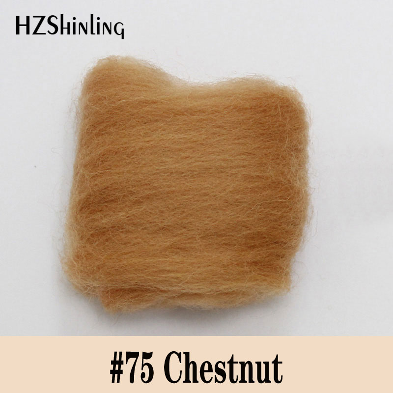 5 G Super Soft Felting Short Fiber Wool Perfect In Needle Felt And Wet Felt Chestnut Color Wool Material DIY Handmade