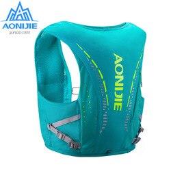 AONIJIE C942 Улучшенный рюкзак для кожи гидратация рюкзак сумка Жилет Жгут водный Пузырь Пешие прогулки Кемпинг бег марафон гонки