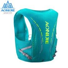 AONIJIE C942 Erweiterte Haut Rucksack Trink Pack Rucksack Tasche Weste Harness Wasser Blase Wandern Camping Lauf Marathon Rennen