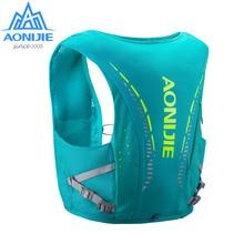 Усовершенствованный кожаный рюкзак AONIJIE C942, рюкзак с гидратацией, сумка, жилет, упряжка, водный Пузырь, походы, бег, марафон, гонки