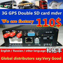 mobile dvr 4 audio and video vehicle video recorder dual SD card monitoring host 3G GPS remote mdvr positioning cmsv6 monitoring