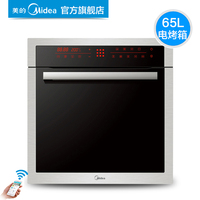 Midea Intelligent Professional Electric Pizza Oven Cake Roasted Chicken Pizza Cooker Commercial Baking Machine ET1065SS 80SE