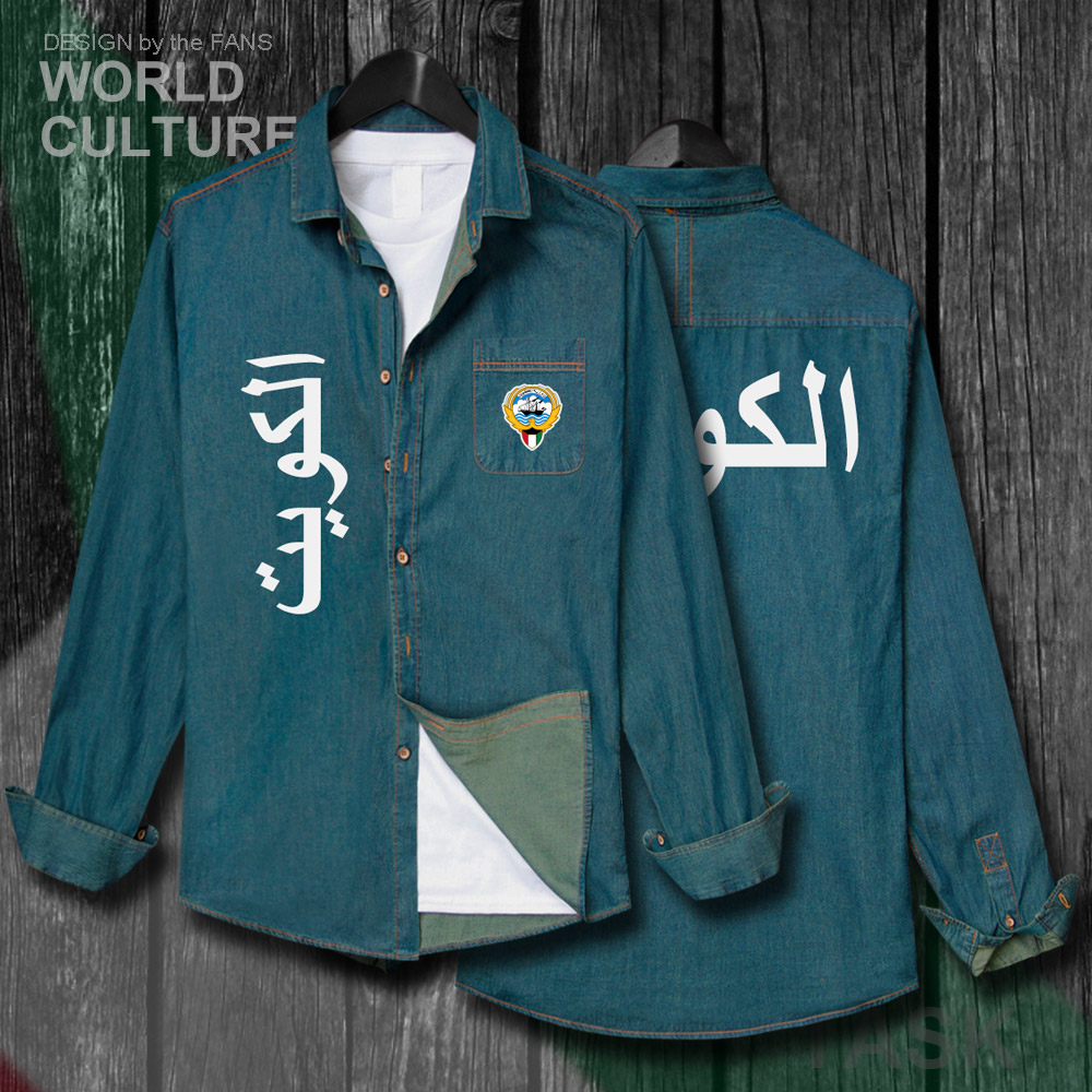 Kuwait Kuwaiti Al-Kuwait KWT Jacket Men Autumn Cotton Turn-down Collar Jeans Shirt Long Sleeve Cowboy Coat Fashion Clothes 20