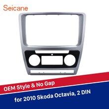 Seicane серебро 2DIN автомобиля Радио Фризовая рамка отделки приборной панели Установка установка крепление комплект ободок для 2010 Skoda Octavia