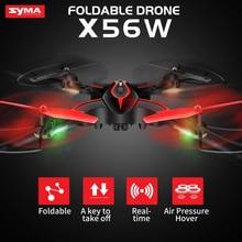 2017 terbaru desain mini saku lipat quadrocopter drone syma syma x56w 0.3mp kamera dengan wifi berbagi real-time berkedip