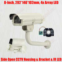 "8"" CCTV Camera Housing & Bracket & Array LED IR Board 292x140x102mm IP66 Waterproof Outdoor Enclosure for Zoom Box Bullet Camera"
