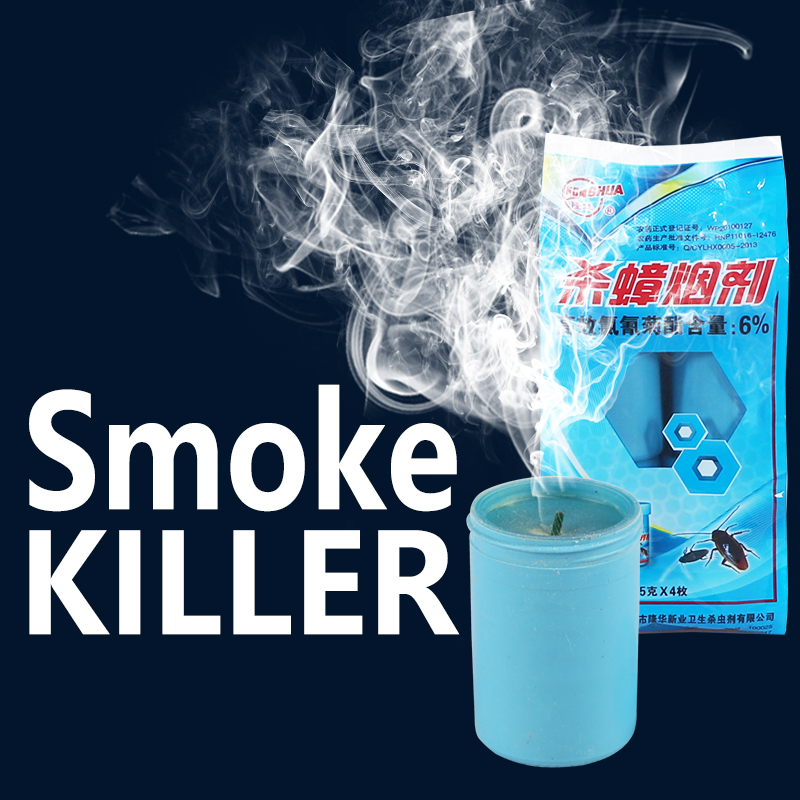 Mosquito Killer Smoke Insecticides Pest Control Lice Flea Ant Cockroach Fly Insect Repeller Repellent