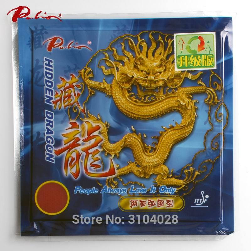 Palio Official Long Term Hidden Dragon Table Tennis Rubber Both Loop Little Sticky Internal Energy High Elastic And Spin Ping