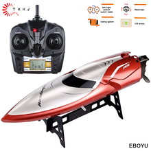 TKKJ H106 RC Boat 2.4G 4CH High Speed RC Racing Boat 28KM/H With Mode Switch Self Righting for Kids RTR