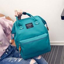 Мужские и женские холст путешествий повседневный рюкзак студентов ранцы студентов колледжа мешок для подростков мальчиков и девочек рюкзак Mochila