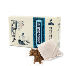 цены 10 Pcs Li Shizhen Wormwood Foot Bath Package In Addition To Foot Odor Sweat Foot Bath Package Cold Dampness Package