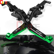 For Kawasaki ER6N ER-6N ER 6N 2009-2016 2015 2014 2013 2012 2011 2010 Motorcycle CNC Adjustable Folding Brake Clutch Levers цена в Москве и Питере