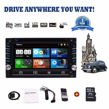 Wince 2 Din Car Radio Audio Head Unit DVD Player In Dash GPS Navigation AM/FM Touch Screen Bluetooth Subwoofer+ Free Map Card