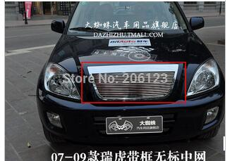 Free Shipping! Front Center Grill Grid Grille Cover Trim Stainless Steel 304 For 2007-2010 For Chery Tiggo abs chrome front grille around trim for ford s max smax 2007 2010 2011 2012