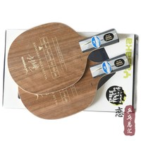 Original Yasaka YEO table tennis blade table tennis rackets racquet sports table tennis pure wood pingpong paddles