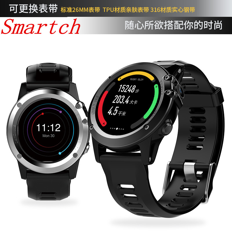 Smartch H1 Smart Watch IP68 Waterproof 1.39inch 400*400 GPS Wifi 3G Heart Rate 4GB+512MB smartwatch For Android IOS Camera 500 цена и фото