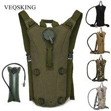 3л сумка для воды Molle военный тактический гидратационный рюкзак сумка для воды кемпинг сумки для воды велосипедный