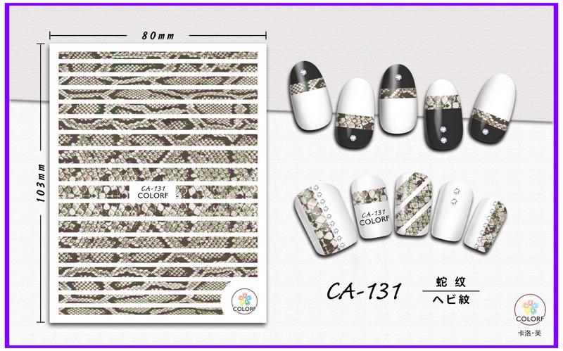 CA-131