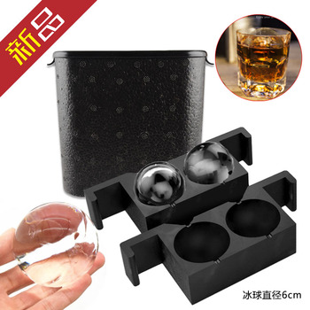 Creative Big Ice Hockey Mould Whiskey Frozen Ice Ice Round Ice Cartons Clear Crystal Skull Silicone Glue