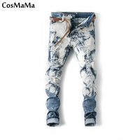 2017 New Arrival CosMaMa Brand Factory Latest Design Slim Fit Summer Fashion Ripped Torn Cool Damaged