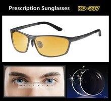 Night Driving Sunglasss for Men Aluminium Magnesium Airplane Material Glasses Frame Prescription Lens  EXIA OPTICAL KD-337