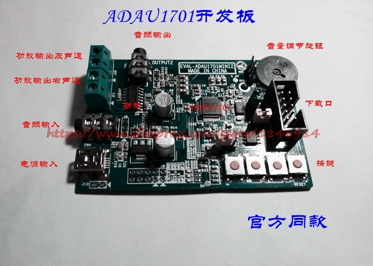 ADAU1701 Development Board EVAL-ADAU1701MINIZ