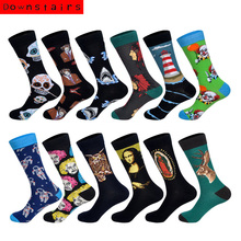 Downstairs 12Pairs/Lot 2019 Newly Casual Fashion Combed Cotton for Men Streetwear Hip Hop Personality Designer Funny Happy Socks