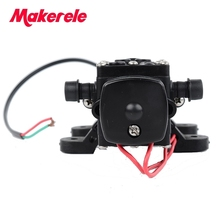 12VDC Diaphragm Pump MINI 24VDC Water Booster Fountain Reciprocating Self-priming RV Yacht Aquario Filter Accessories