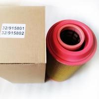 JCB parçaları hava filtresi elemanı seti iç dış (parça NO. 32/915801 32/915802)