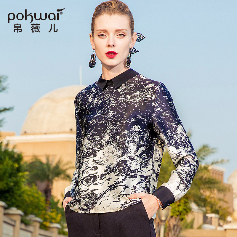POKWAI Casual Print Silk Blouse Shirt Women Fashion 2018 New Arrival Long Sleeve Turn Down Collar Chiffon Tops
