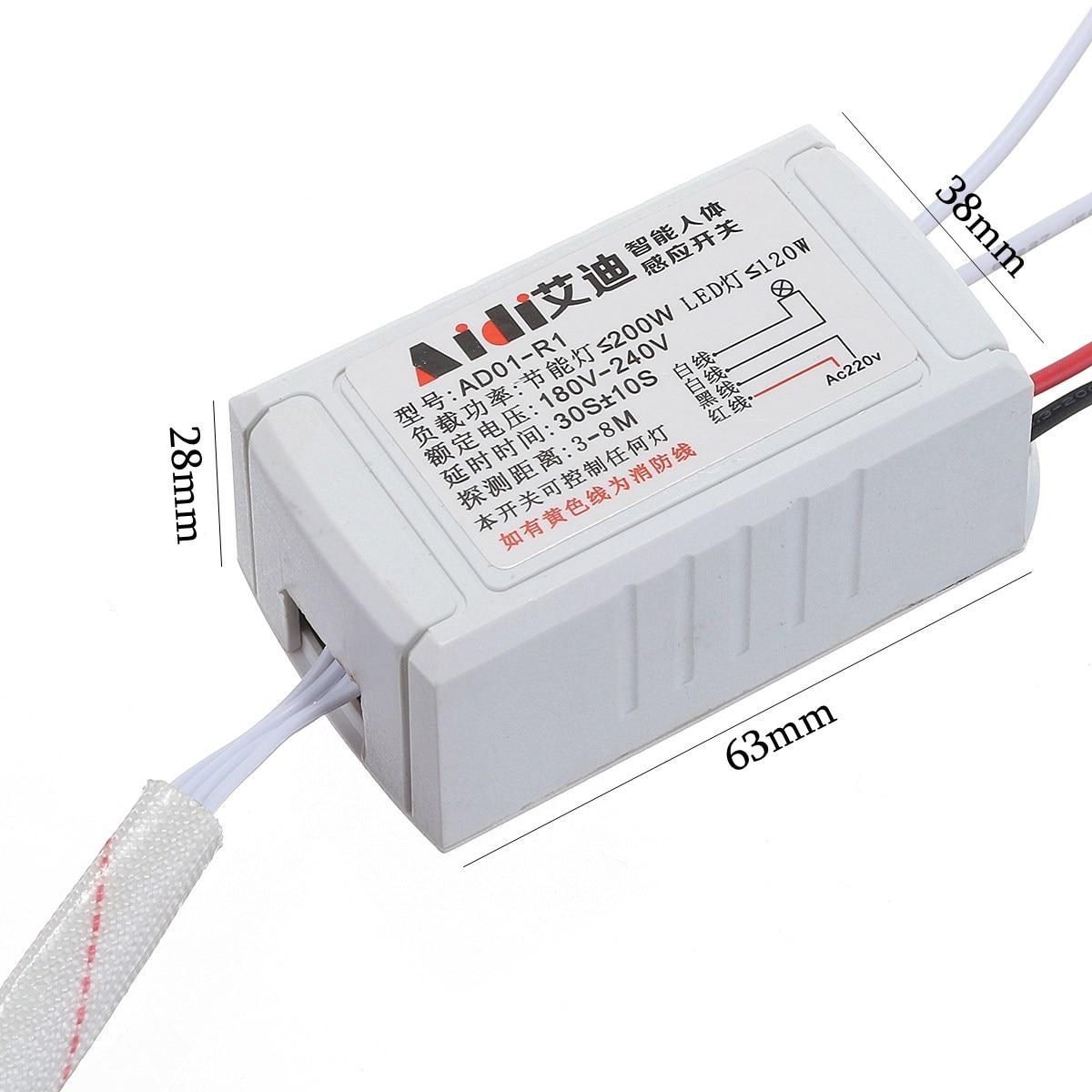 1 stück Neue Ankunft Automatische Glühbirne AC 220 v IR LED Streifen PIR Körper Infrarot Motion Sensor Schalter Sensoren