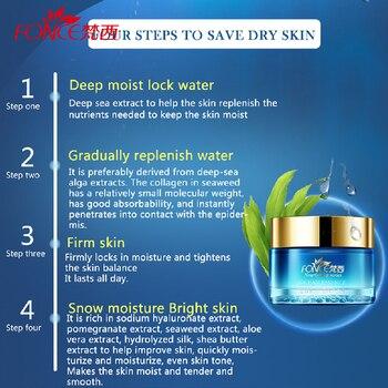 Fonce Women Moisturizing Day Cream Face 4