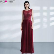 49416373d Vestidos largos de graduación de Borgoña siempre bonitos elegantes de encaje  cuello redondo gasa sin mangas Formal vestidos de f.