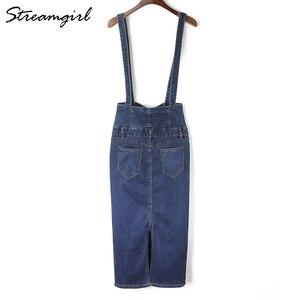 Image 3 - Streamgirl ロングデニムスカートとストラップ女性ボタンジーンズスカートプラスサイズロングハイウエストペンシルスカートデニムスカートレディース