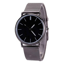 Casual Women Men Lovers Watches Metal Mesh Band Clock Black Dial Fashion Quartz Wrist Watch Creative Jun21