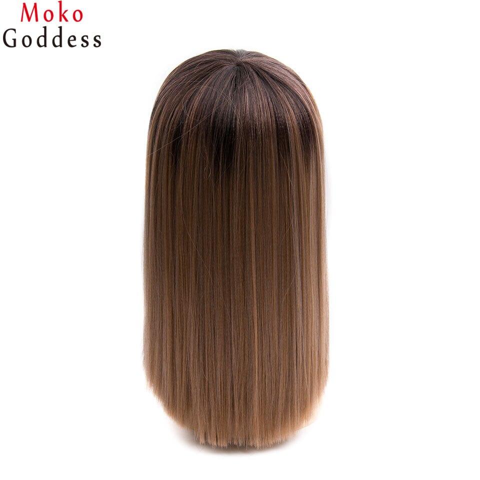 brown-wig5