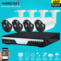 New Super Full HD 4CH 4MP 2688 1520P Outdoor Surveillance Kit 3led Array White Metal Bullet