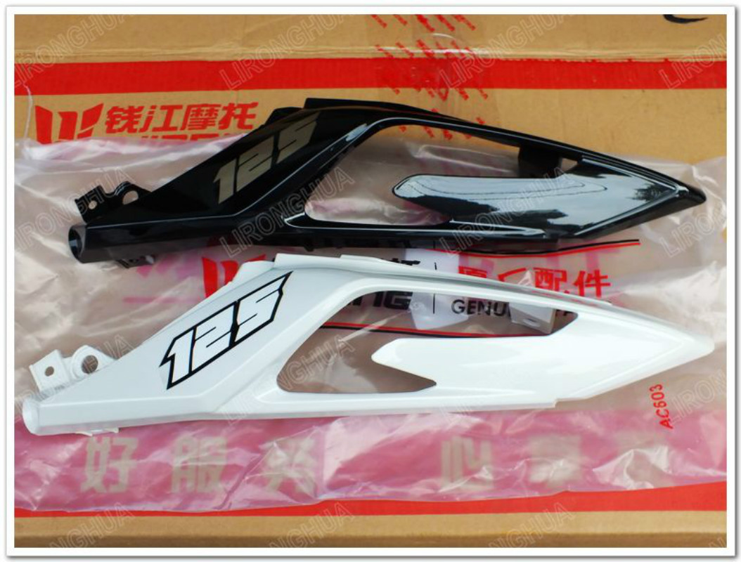 Benagli Motorcycle Accessories Small Tyrannosaurus after BJ125-3E Left / Right Rear Cover Plate xuankun motorcycle accessories lx650 left and right tail body