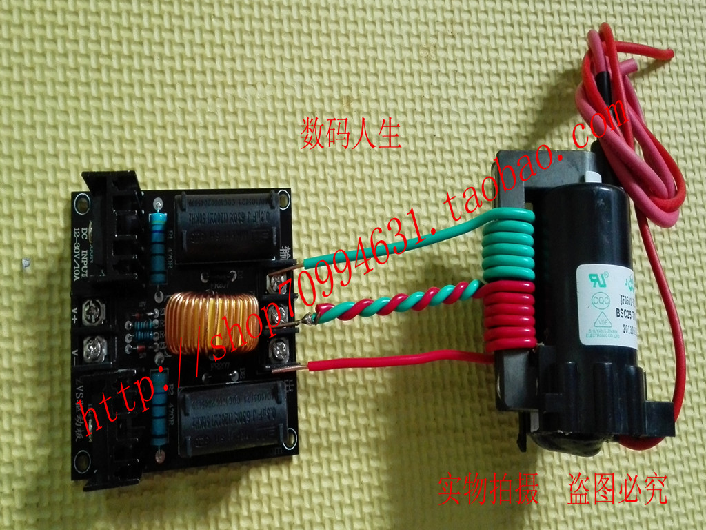 ZVS driver board Tesla coil power supply high voltage generator driver board, a contact ZVS driver board стоимость