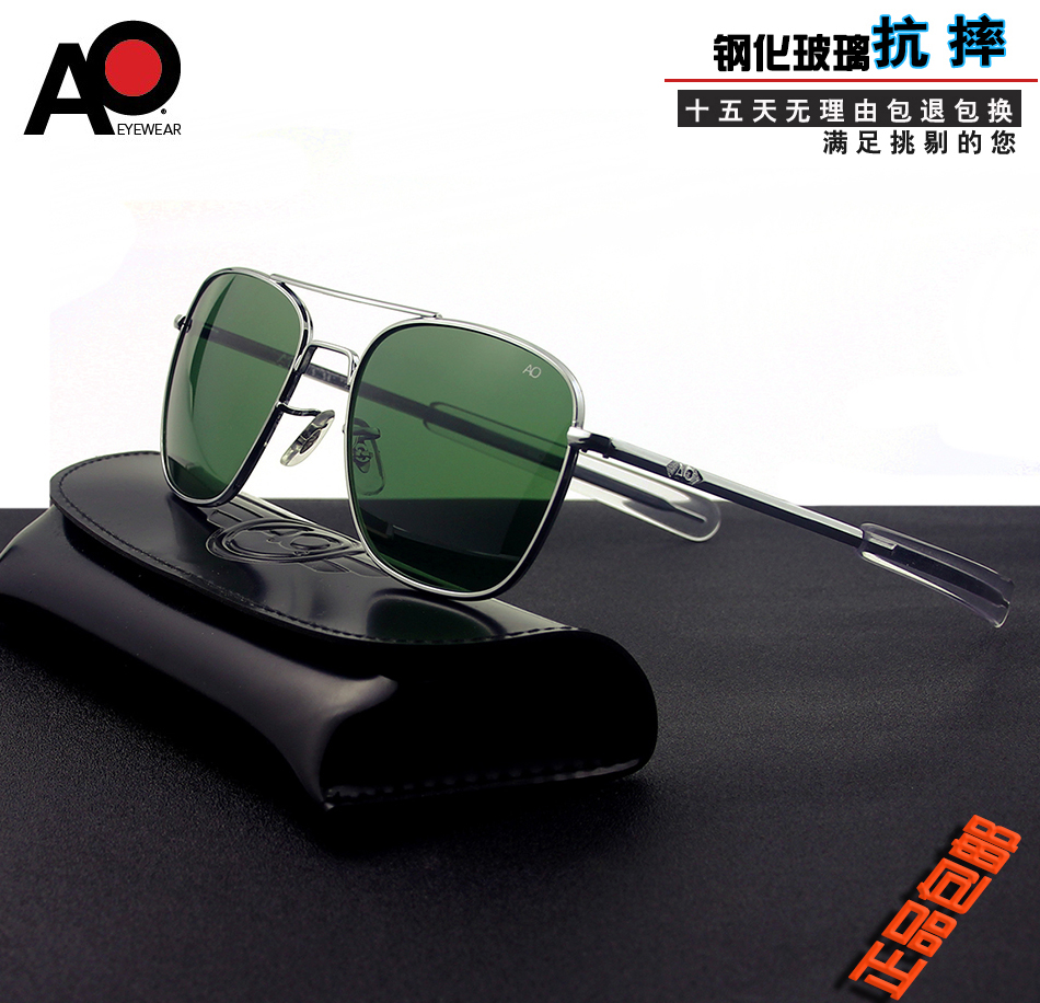 US $3.88 3% OFF|Aviation Sunglasses Men 2020 high quality brand rectangle American Army Military Optical AO Sun Glasses polit Oculos de sol|Men